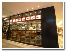 wineshop.JPG