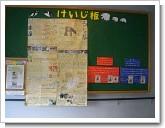 asahiyama12.JPG