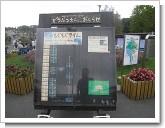 asahiyama2.JPG