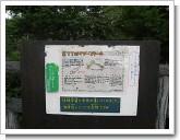 asahiyama4.JPG