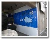 asahiyama8.JPG
